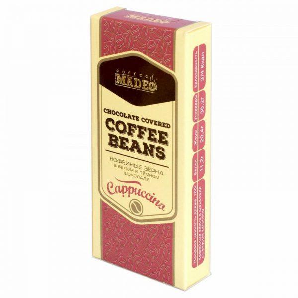 """Кофейное зерно в шоколаде """"Капучино"""",1шт"""