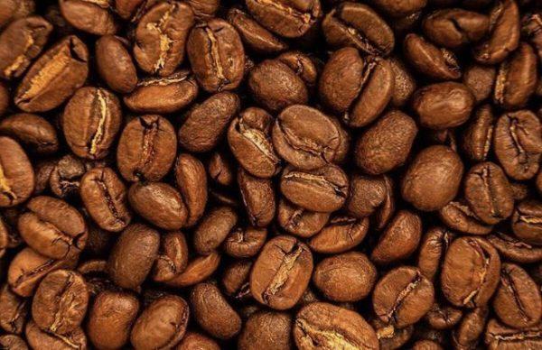 Кофе Бейлиз  100гр